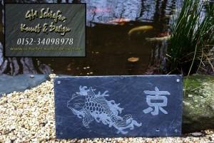 Koi Motivplatte, Wand-Dekoration mit Koi Motiv